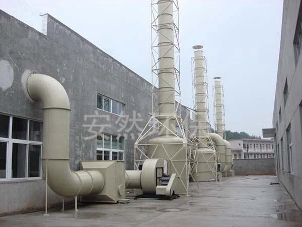 喷淋塔洗涤塔酸雾废气处理设备